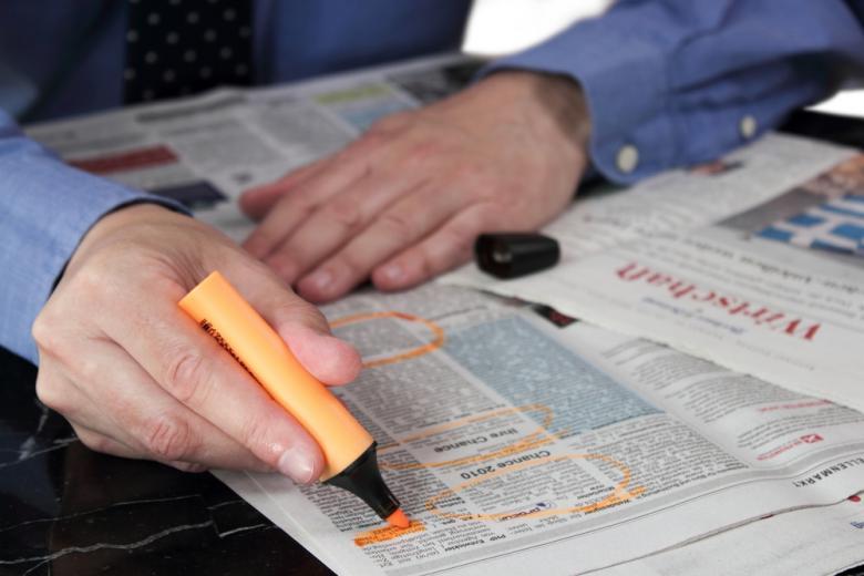 Информация о работе размещается в интернет-ресурсе и в регулярных печатных изданиях. Фото: ArTono / shutterstock.com