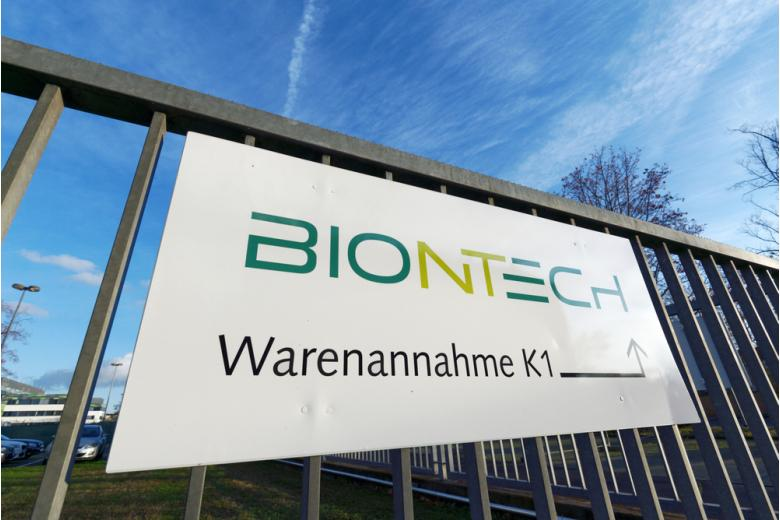 фасад штаб-квартиры Biontech в Майнце Фото: Marcus Krauss/shutterstock.com