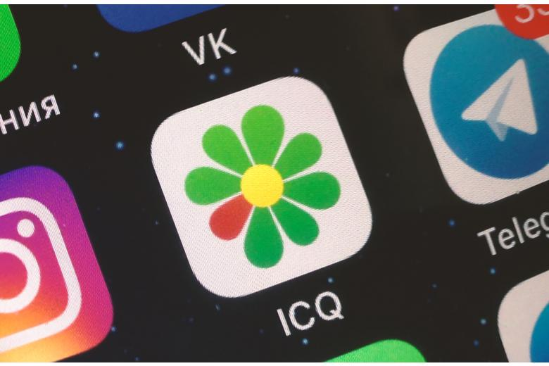 ICQ работает со сбоями