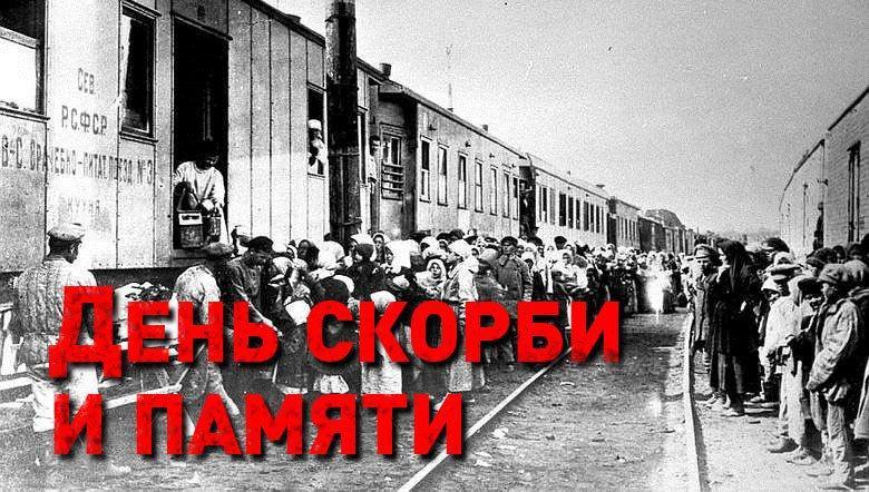 «День скорби и памяти». К 75-летию депортации советских немцев вспоминается… фото 1