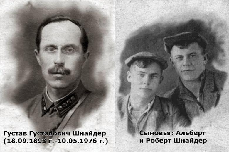 «Трагедия семьи Шнайдер». К 75-летию депортации советских немцев вспоминается… фото 1