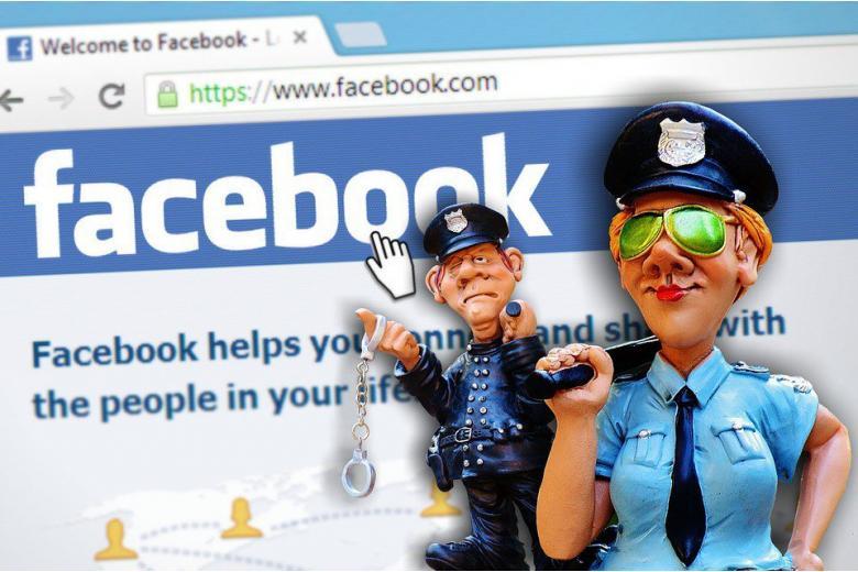 Немецкое правительство засудит социальные сети? фото 1