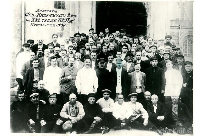 Политика органов ВКП (Б) по административно-территориальному обустройству немцев на Кубани (20-е – начало 40-х гг. ХХ в.) фото 1