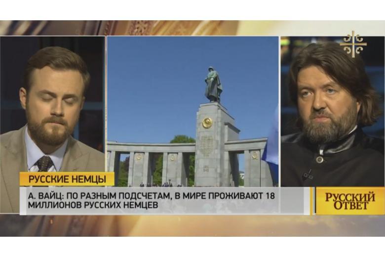 эфир про открытие Российско-немецкого дома в Омске фото