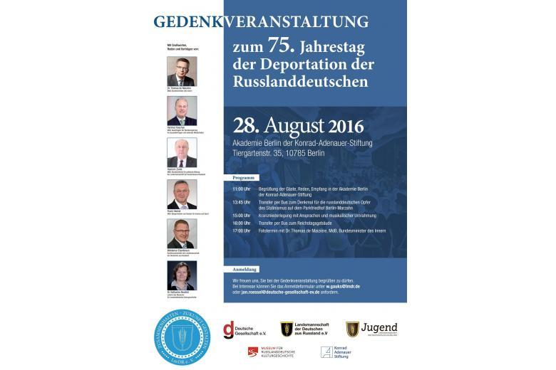Gedenkveranstaltung zum 75. Jahrestag der Deportation der Russlanddeutschen фото 1